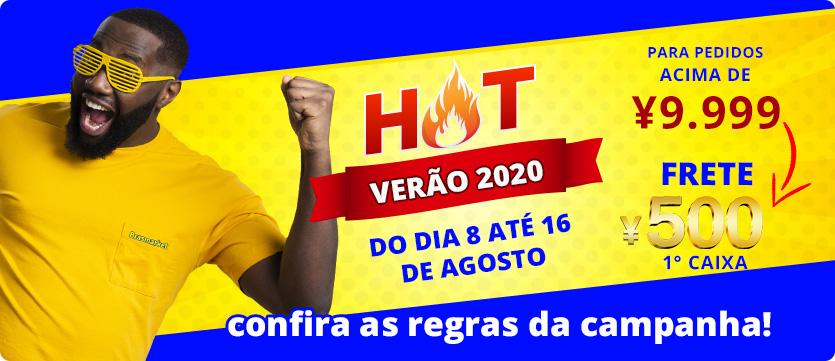 HOT VERÃO 2020