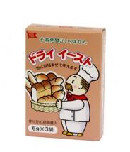 Inoue's Hata Fermento para Pão Japones 18g