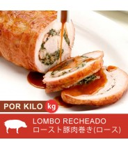 PEÇA Lombo de Porco Recheado peça 1,5KG + ou - 2kg ( Preço por Kg ) COD.8274