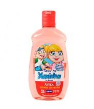 Baruel Turma da Xuxinha Shampoo Cabelos Cacheados 210ml